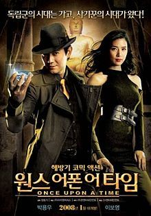 Once Upon a Time (2008 film) - Cool action/mystery. Love the good guy- he's got some serious swag <3