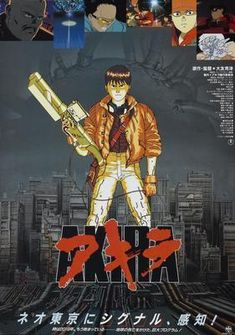 Akira Movie poster Metal Sign Wall Art 8in x 12in