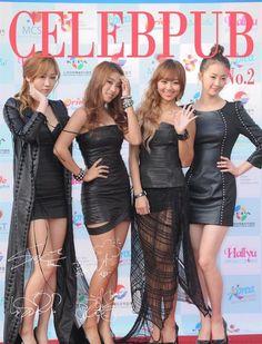 [KPOP] SISTAR (씨스타) Kpop Girl Groups, Korean Girl Groups, Kpop Girls, Sistar Kpop, Yoon Bora, Korean Actresses, David Beckham, Your Girl, Pop Group