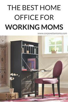 It's been a few years since we last discussed how to create the best office at home on Corporette — but a reader emailed me for an update, particularly for working moms, so I thought we'd discuss.