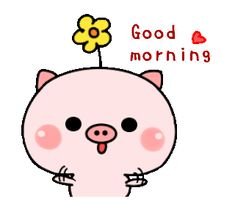 LINE Creators' Stickers - pink baby pig (Chinese) Example with GIF Animation Cartoon Drawings Of Animals, Cartoon Gifs, Baby Cartoon, Cute Cartoon, Cute Good Morning Gif, Good Morning Love Messages, Winnie The Pooh Videos, Cute Animal Quotes, Frog Drawing