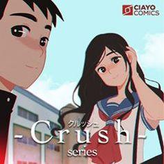 No photo description available. Anime Couples Manga, Cute Anime Couples, Anime Guys, Anime Chibi, Manga Anime, Anime Art, Anime Love Story, Anime Triste, Romance Art