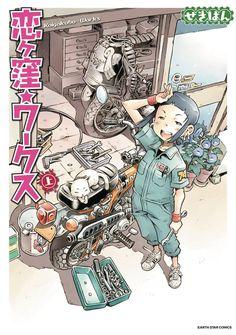 せきはん@のーどうでいず1巻発売中! (@sekihang_MYBK) | Twitter Bike Illustration, Manga Illustration, Character Illustration, Anime Motorcycle, Anime Weapons, Science Fiction Art, Car Drawings, Cool Sketches, Cute Cars