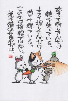 ガムテープがあれば大丈夫。|ヤポンスキー こばやし画伯オフィシャルブログ「ヤポンスキーこばやし画伯のお絵描き日記」Powered by Ameba