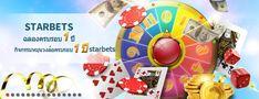⚽  เว็บบอล-คาสิโนออนไลน์ ที่ดีที่สุด⚽ #starbets99  🎊สมาชิกใหม่ #รับโบนัสสูงสุด100%  🎲คาสิโน เกมส์ มวย บอล บาส⚽🏀  🎰เกมส์สลอต #คืนยอดเสียสูงสุด  🎉บาคาร่า บอล #ค่าน้ำดีที่สุด  🎲ลุ้นเลขตอง ไฮโล #แจกโบนัสทุกวัน  🙎♂🙎♀แนะนำเพื่อนได้ 777 บาท  🎰 ลุ้นบิลแจคพอตสลอต #โบนัส2เด้ง -----------------------------------------   เว็บบอลออนไลน์ SABA & SBOBET  สมัครสมาชิกที่ลิ้งนี้เลยจ้า https://www.starbets99.com/A/NoneLogin/MainPage/  สมาชิกใหม่ฝาก 100 รับเพิ่มอีก 100  ฝาก-ถอน 24 ชั่วโมง…