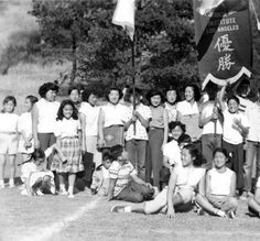 The yearly Undokai at Elysian Park was a day of fun and games, sporting events against other schools, circa 1950s. The banner in the picture symbolizes the winner for the day.  Valley Japanese Community Center. San Fernando Valley History Digital Library.