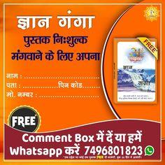 Gita Quotes, Quran Quotes, Edc, Hindi Attitude Quotes, Hindi Quotes, Incomplete Sentences, Worship Quotes, Precious Book, Real Teacher