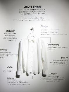 画像: 10/14【エゴイスト運営会社から「シロイ」ブランドがデビュー、キーアイテムは白シャツ】