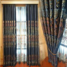 European Luxury Navy Blue Velvet Embroidery Floral Pattern Living Room Curtain