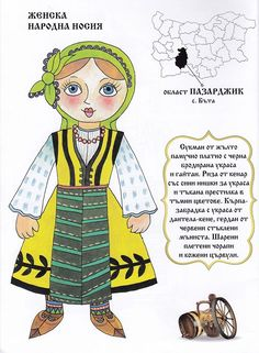 Folk Costume, Costumes, Folk Embroidery, Classroom Fun, History Facts, Little Miss, Folklore, Easter Crafts, Paper Dolls