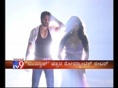 Dharma Keerthiraj, Sharmiela Mandre Shoots Romantic Song for 'Mumtaz' - TV9