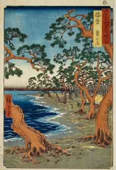 """Utagawa Hiroshige (Japanese: 歌川 広重, 1797 - 1858)Maiko beach in Harima province, 1853Series of """"Views of famous sites in the 60 and some provinces of Japan"""", 1853Paper, inks, pigments. Art Et Illustration, Illustrations, Woodblock Print, Van Gogh, Japanese Art Prints, Hokusai, Japan Painting, Art Asiatique, Art Japonais"""