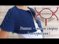 Diy Crafts - VK is the largest European social network with more than 100 million active users. Knitting Videos, Knitting Stitches, Free Knitting, Baby Knitting, Crochet Cardigan Pattern, Dress Patterns, Knitting Patterns, Crochet Patterns, Diy Crafts Knitting