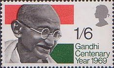 essay about mahatma gandhi in kannada