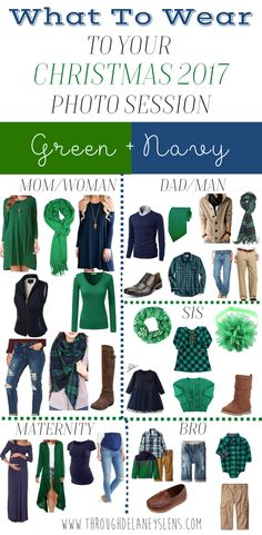 What To Wear To Your Christmas 2017 Photo Session  Family | Couple | Kids | Baby | Maternity | Outfits | Green | Navy