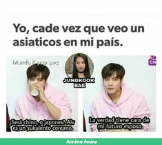 New memes kpop posts Ideas Got7, K Pop, Internet Ads, Seokjin, Hoseok, Great Ab Workouts, Funny Quotes, Funny Memes, What Is Digital