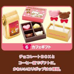 Re-Ment Miniature - Rilakkuma Chocolate Café #6