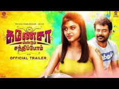🌱 isaimini tamil movie sarkar 2018 download  Tamilrockers