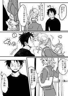 Lunami comics One piece Luffy x Nami One Piece Ship, One Piece 1, One Piece Images, One Piece Luffy, Anime One Piece, One Piece Comic, One Piece Fanart, Ace Sabo Luffy, Luffy X Nami