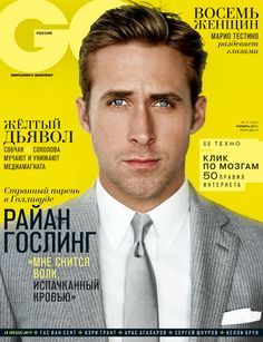 November 2011  #covers #GQ