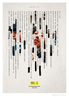 EVERY FREEDOM NEEDS A FIGHTER (Amnesty International) on Behance