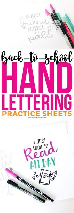 Download all four Back to School Hand Lettering Practice Sheets for FREE for your kids (or for you!!)