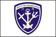 Αποτέλεσμα εικόνας για εθνοσημα στρατου Astros Logo, Houston Astros, Juventus Logo, Porsche Logo, Team Logo, Logos, News, Image, Logo