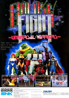 Galaxy Fight: Universal Warriors is the first fighting game that the company released for the Neo Geo. 90s Video Games, Video Game Posters, Video Game Art, Game Boy, Sega Genesis, 8 Bits, Neo Geo, Nintendo, Classic Video Games