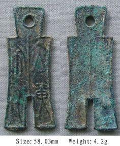 Huang Bu Da Qian Bu spade coin of the Wang Mang period, Xin Dynasty, 7-23 AD.
