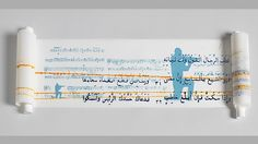 """""""Iraqi Peace Song"""" 2011 by Laurie Alpert, USA"""