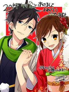 Hagiwara-sensei's first picture of the year. Look at these two! - Horimiya