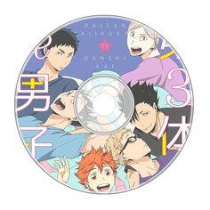 Anime Dvd, Anime Crafts, Estilo Anime, Anime Stickers, Doja Cat, Fanart, Cute Icons, Wall Collage, Wall Art