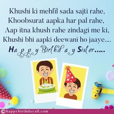 Nicest birthday wishes, messages, quotes, poems and greetings for your sister. Wish her happy birthday and tell her how special she is. Happy Birthday Dear Sister, Best Happy Birthday Message, Birthday Messages For Sister, Message For Sister, Birthday Wishes And Images, Sister Birthday Quotes, Best Birthday Wishes, Happy Birthday Sister, Wishes Messages
