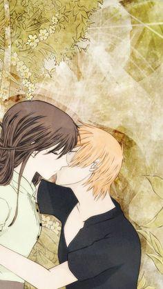 Fruits Basket Kyo, Rice Ball, Whiskers On Kittens, Akaashi Keiji, Kageyama, Anime Ships, Anime Couples, Anime Manga, Art Inspo