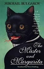 The Master And Magarita by Mikhail Bulgakov  This is my favorite book...