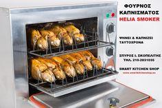 Kitchen Shop, Smart Kitchen, Oven, Kitchen Appliances, Diy Kitchen Appliances, Home Appliances, Ovens, Kitchen Gadgets