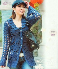 In its pages, you'll find fabulous crochet patterns and helpful articles that support its. Description from make-handmade.com. I searched for this on bing.com/images
