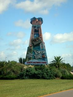 This 'landmark' still excites me :) I get excited over the random things of Disney World too.