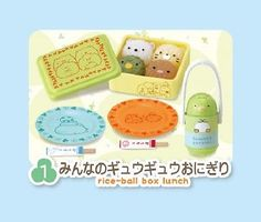 03-2016-Re-Ment-Miniature-Japan-Sumikko-Gurashi-Go-Picnic-1-Rice-Ball-lunch