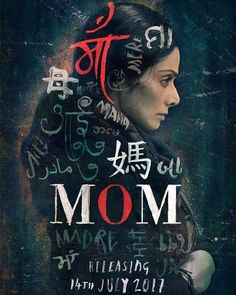 After #EnglishVinglish Sridevi Kapoor is back with her upcoming film #Mom. Directed by Ravi Udyawar. Releasing on 14 July 2017 in Hindi Tamil Telugu. @filmywave  #Sridevi #SrideviKapoor #MomMovie #MomFirstLook #RaviUdyawar #firstlook #poster #movieposter #firstlook #movie #film #celebrity #bollywood #bollywoodactress #bollywoodactor #bollywoodmovie #actor #actress #instalike #instacomment #filmywave