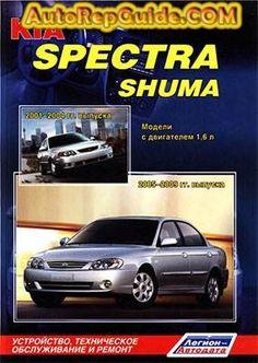 Engines toyota 1az fe 2az fe 1az fse user guideinstruction on download free kia shuma 2001 2004 kia spectra 2005 fandeluxe Image collections