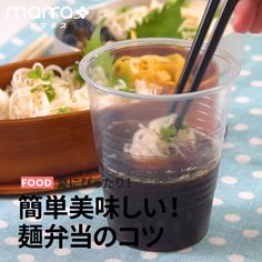 Bento Recipes, Cooking Recipes, Cute Food, Yummy Food, Twisted Recipes, Buzzfeed Tasty, Cheesy Recipes, Tiny Food, Aesthetic Food