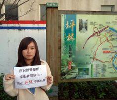 新北坪林 New Taipei, Cover, Books, Livros, Book, Slipcovers, Blankets, Libri, Libros