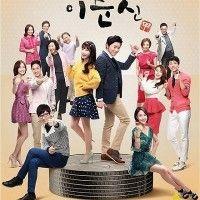 Lee-Soon-Shin-is-the-Best