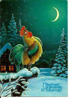 New Year Cock - Vintage Postcard USSR Unused