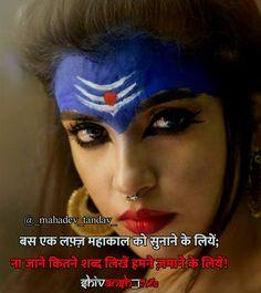 Aghori Shiva, Rudra Shiva, Mahakal Shiva, Shiva Statue, Durga Maa, Hanuman, Shiva Wallpaper, Galaxy Wallpaper, Shiva Shankar