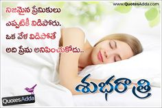 new telugu language good night quotes for love with images