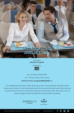 In the mood for love? And some comedy? Duddell's Film Night brings you 'Love is in the air'! More info on Facbeook: Duddells  #DuddellsArtProgram #DAPHK #FilmNights #Filmscreening #Artfilms #Foreignfilms #MovieMovie #AlexandreCastagnetti #JIAgroup #DuddellsHK #loveisintheair #romanticcomedy #romcom #comedy #family #drama @moviemoviebybc