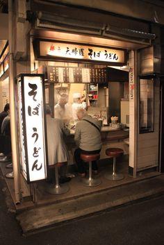 shonben yokocho yakitori joint