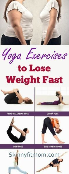 This 20 minute yoga workout for weightloss is quick and fun! It's easy enough to be great yoga for beginners but effective enough for those that do advanced yoga poses! When You See The Results, You'll Be AMAZED.   Yoga for Weight Loss   #yoga #loseweightfast #yogainspiration